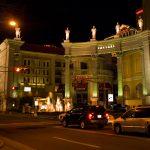 Ceasars Casino